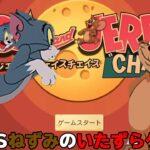 【トムとジェリーチェイスチェイス】初心者用のかんたんなゲーム説明!  Tom and Jerry: Chase