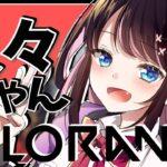 【VALORANT→CSGO】そういえばこんなゲームありましたねぇ…【ぶいすぽ/花芽なずな】