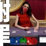 ラインオープンチャットの件で謝罪|ワンダーカジノ(WONER CASINO)
