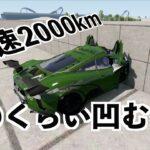 【衝突実験】車が超リアルに凹むゲームで検証(beamNG.drive)ビームエヌジードライブ(4K画質)