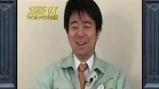 ゲームセンターcx ★Game Center CX・#099『レインボーアイランド』
