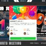 第4回京都eスポーツ交流会 GBVSオンライントーナメント