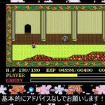 インプレスe-スポーツ部 女子レトロゲーム班『PC-9801イース』第3回【Twitchアーカイブ】