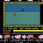 インプレスe-スポーツ部 女子レトロゲーム班『PC-9801イース』第5回【Twitchアーカイブ】