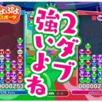 【ぷよぷよeスポーツ】#12 レートがあがりません【超初心者女子実況!】