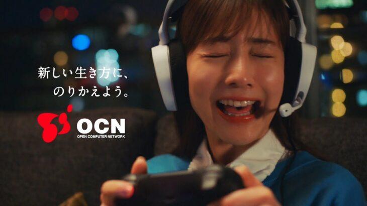 田中みな実、オンラインゲームで大絶叫 eスポーツプレイヤー・大友美有のスゴ技に興味津々 プロバイダーサービス「OCN」新CM