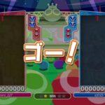 ぷよぷよeスポーツ PS4 レート戦 連戦募集中