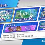 ぷよぷよeスポーツ PS4 日課リベンジ1時間以内に5連勝9日目