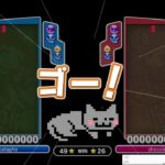 【ぷよぷよeスポーツ】cataphe VS shocole 50先【Steam版】20210303