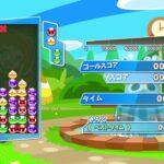 「ぷよぷよeスポーツ」vs.最強サタン24先