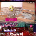⚡【gmbola】これがTHEメガボールの巻き【オンラインカジノ】【kaekae】
