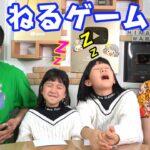 爆笑ww罰ゲームの全力動物モノマネが神レベルw寝るゲーム第2弾!!himawari-CH