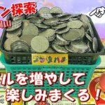 【ゲーセン探索】レトロなゲームコーナーでメダルゲームを楽しみまくる!!in鳥取&岡山【レトロゲーム】