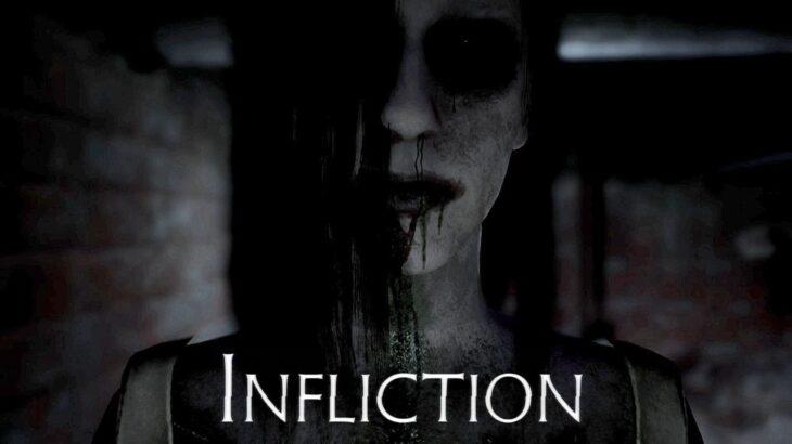 【infliction】超怖そうなホラーゲームを至って冷静にプレイ!