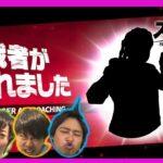 【スマブラ】スマブラパトロール再開!!「大乱闘スマッシュブラザーズspecial」【マンゲキゲーム実況】【神回】