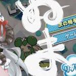 【switch】レート3000目指す【ぷよぷよeスポーツ】
