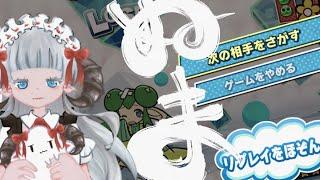【switch】ぬまひつじ【ぷよぷよeスポーツ】