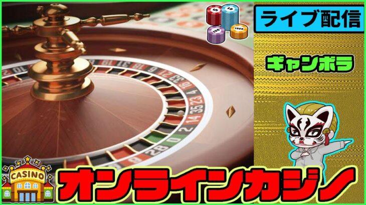 倍率当てゲーム結果【オンラインカジノ】