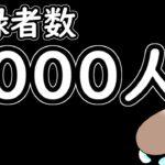 【メダルゲーム】おかげさまでチャンネル登録者数が3000人となりました。【オーシャンモンスター】