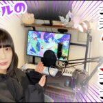 【ゲーム環境】アイドルのお部屋のゲーム環境をご紹介【部屋紹介】