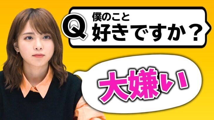 ゲームに集中しすぎて質問回答が徐々に雑になる西村歩乃果【ごめんなさい/荒野行動】