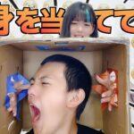 【過酷】箱の中身を当てるゲームがヤバ過ぎてメンバーが発狂しました。。