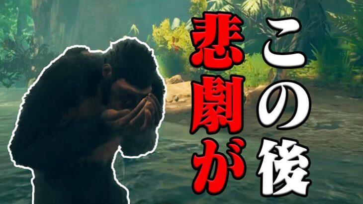 サルを崖から落として人類に進化させるゲーム