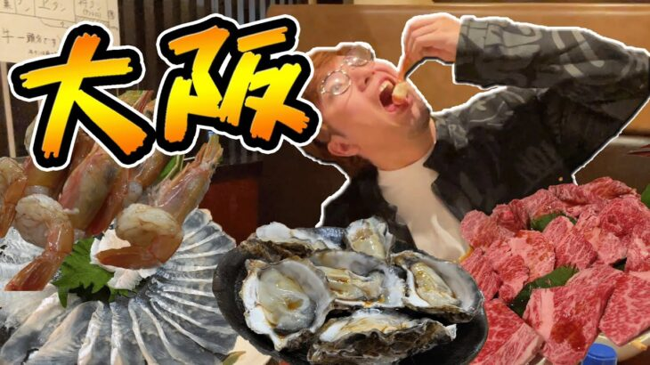 大阪で兄者弟者と飯食ったりゲームした日