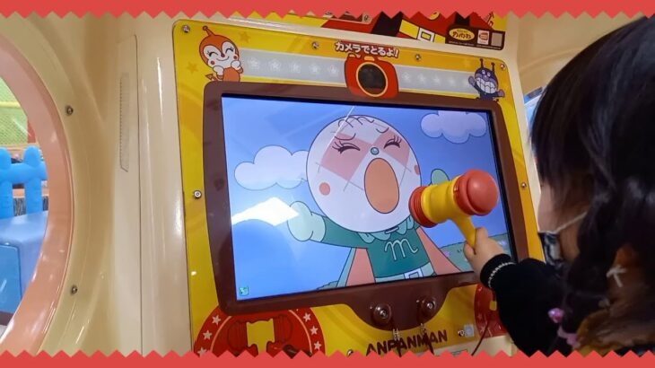 アンパンマン アニメ ゲーム⭐ピコピコハンマーでやっつけるよ🌟アンパンマンを助けよう❗
