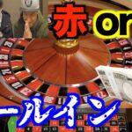 【秒速●●万円】オンラインカジノのライブゲームで全額オールインします。