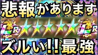 【ドッカンバトル】『ゲーム崩壊しました』最強すぎてズルい!!『神すぎる編成』vs.破壊神集結!!【Dragon Ball Z Dokkan Battle】【地球育ちのげるし】