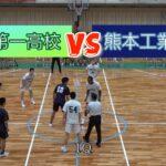 【福岡第一高校vs熊本工業高校】練習ゲーム(1Q)2021年3月21日