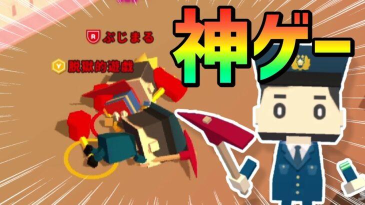 凶器振り回して戦うゲームがおもしろすぎたww【城崩しオンライン】