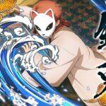家庭用ゲーム「鬼滅の刃 ヒノカミ血風譚」キャラクター紹介映像07・ 錆兎