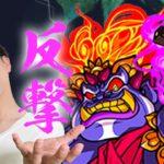 【桃鉄100年】Part18 怒涛の反撃開始!一位を引きづりおろせ!桃太郎電鉄 ~昭和 平成 令和も定番!【プリ鉄・プリットゲーム】