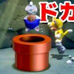 【ゲーム遊び】#11 スーパーマリオ3Dワールド 1-2 隠しドカンを探しに行くぞ! はじめての3Dワールドを2人でいくぞ!【アナケナ&カルちゃん】Super Mario 3D World