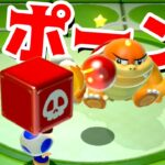 【ゲーム遊び】#13 スーパーマリオ3Dワールド 2-戦車 マリオキャノン砲ポーン! はじめての3Dワールドを2人でいくぞ!【アナケナ&カルちゃん】Super Mario 3D World