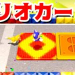 【ゲーム遊び】#19 スーパーマリオ3Dワールド 3-6 まさにマリオカート!ダッシュレース開催!はじめての3Dワールドを2人でいくぞ!【アナケナ&カルちゃん】Super Mario 3D World