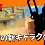 【ブロスタ】ブロスタトーク!!2体の新キャラクター、たくさんのスキン、新しいゲームモード!?