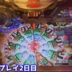 【メダルゲーム】新しいフォーチュントリニティで一撃万枚を取りたい!2日目【精霊の至宝祭】