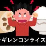 【うみうみカジノ】明日はリルデビル2000人記念!レンコンライス炊きます!【オンラインカジノ】