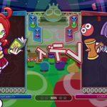 2021-03-29-1-ぷよぷよeスポーツ買いました。 COM対決&キャラクター確認(通ルール) はじめてのぷよぷよeスポーツの日(※他のぷよぷよシリーズ経験者) - Nintendo Switch