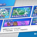[2021.04.10] ぷよぷよeスポーツ (PS4) レート戦