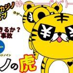 #222【オンラインカジノ|ライブ中継】ゾロ目投稿数記念!|大阪杯的中記念!