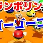 【ゲーム遊び】#26 スーパーマリオ3Dワールド 4-4 トランポリンでゴーゴーゴー はじめての3Dワールドを2人でいくぞ!【アナケナ&カルちゃん】Super Mario 3D World