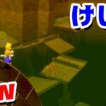 【ゲーム遊び】#27 スーパーマリオ3Dワールド 4-5 ガボンマウンテン景色わるw はじめての3Dワールドを2人でいくぞ!【アナケナ&カルちゃん】Super Mario 3D World