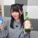 丸岡和佳奈のゲームでカンパイ♡(第30回放送)