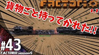 #43【シミュレーション】こたつのFactorio Season5(ファクトリオ)ゲーム実況【Ver1.1】