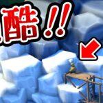 住民を酷使して大理石を掘らせる村経営ゲーム #5