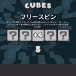 ♯5 オンカジ(オンラインカジノ)キューブス2 Cubes 2 ボーナス購入のみ 初期状態良好!高配当の予兆!? 嫁滞在の為、実況無 ※現動画はデモプレイ